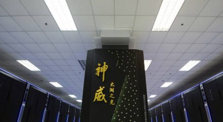 China's Supercomputer: What's the Next Big Step?