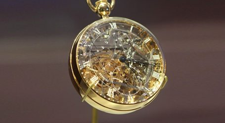 6 Most Expensive Things in The World